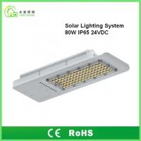 China 80W Led Street Light IP65 / High Power Integrated Solar Powered Street Lamps wholesale