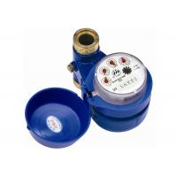China Commercial Water Bulk Meter Multijet Water Meter DN25 Grey Iron wholesale