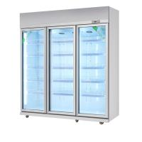 China Automatic defrost Commercial Display Fridges For Supermarket OEM & ODM wholesale