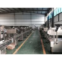 Guangdong Rich Packing Machinery Co., Ltd