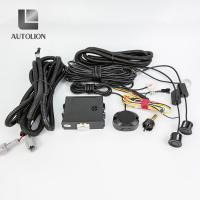 China 24GHz Car Security System , KIT BSM BSD Blind Spot Detection With Rear Cross Traffic Alert System wholesale