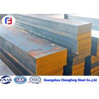 China Excellent Polishing Special Steel Flat Bar NAK80 Grade Well Discharge Performance wholesale