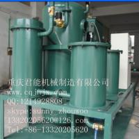 China JunNeng ZLA-30 insulating oil purification plant with electric insulating equipments wholesale