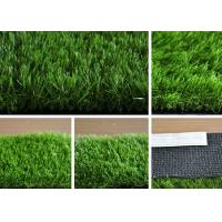 China Eco-Friendly Artificial Carpet Grass Landscaping , Imitation Turf Grass wholesale