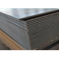 China MS plate SS400 hot rolled steel plate 6~300*900~4800*3000~25000 wholesale