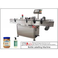 China Cosmetic Round Bottle Labeling Machine Capacity 100 BPM With Touch Screen Control wholesale