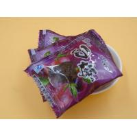 China Eco - Friendly Nutrition Sweet Succade Black Color Dry Plum Snack Food on sale