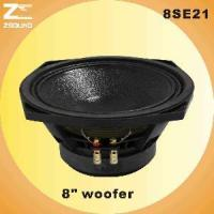 China 8SE21 Woofer Driver (8SE21) wholesale