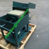 China Oil Seperator Machine for Palm oil,sunflower oil,olive oil wholesale