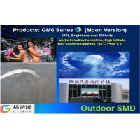 China GM6 Series Outdoor Led Display Panels SMD 2323 Over 6000 Nits wholesale