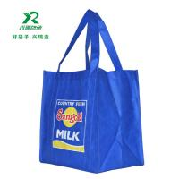 China Cheap printed shopping bag pp non woven bag wholesale non woven promotional shopping bag milk bag heavy duty gocery bags on sale