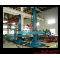 China Cylinder Pipe Seam Welding Manipulator Column and Boom for Welding Working Station wholesale