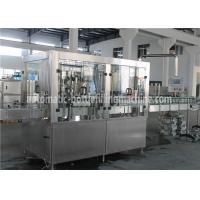 Buy cheap Carbonated Drink Canning Machine Beer / Cola Aluminum / PET Can Filler Sealer from wholesalers