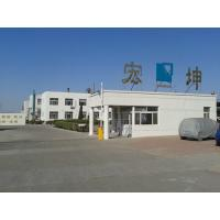 SHANDONG HONGKUN IMP.&EXP.CO.,LTD