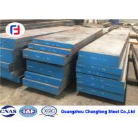 China Medium Carbon S50C Tool Steel For Making Mould Frame SAE1050 / C50 / 1.1210 wholesale