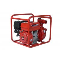 China Movable Diesel Water Pump Set with Wheel Trailer wholesale