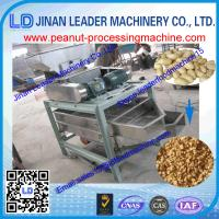 China new design peanut cutting machine with screening design wholesale