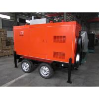 China Red Trailer Mounted Diesel Generator 50KW Cummins Engine ISO9001 2008 wholesale