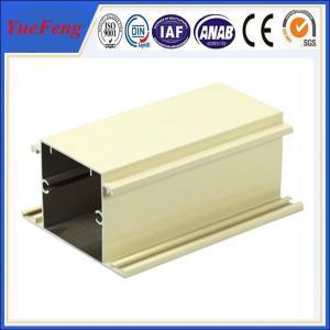 China aluminum extrusions for curtain wall aluminium profile, alluminum alloy building materials wholesale