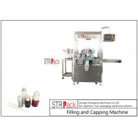 China Vial Oral / Nasal Spray Filling Machine Capacity 50bpm With No Leakage System wholesale