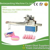 China hotel soap horizontal pillow packaging machine on sale
