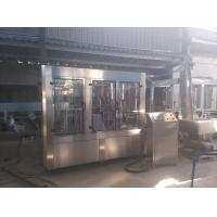 China High Capacity King Pure Water Bottle Filling Machine Mineral Water Filling Line wholesale