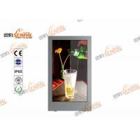 China 70 Inch IP65 Dustproof LCD Advertising Display With Intelligent Air Conditioner Cooling System wholesale