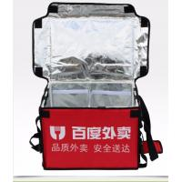 China 100L waterproof insulated Pizza Takeaway Bags Food Delivery box Hot Food Thermal Backpack wholesale