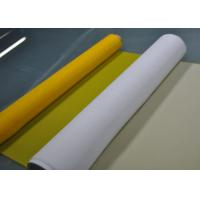 Quality White / Yellow 61T Polyester Screen Mesh For Printed Circuit Boards Printing for sale