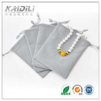 Small Cotton Drawstring Gift Bags Screen Printing Surface For Jewelry Packaging