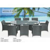 China Outdoor furniture wicker dinning table--9114 wholesale