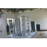 China Small Cryogenic Industrial Oxygen Plant , Internal Compression Air Separation Unit wholesale