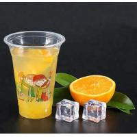 China Widely used OEM design plastic hot drink cup lid plastic tea cup making machine on sale