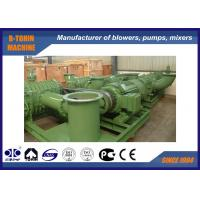Buy cheap Two stages Roots Air Blower , high pressure roots compressor for power plant from wholesalers