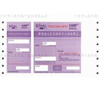 China Embossed Printing Services Texture For Wine Anti - Fake Tickets Security Coupon on sale