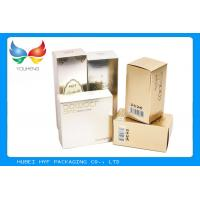 China Handmade Small Empty Gift Boxes , Hot Stamping Magnetic Lid Gift Box For Cosmetic wholesale