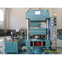 Buy cheap Rubber vulcanizing machine from wholesalers