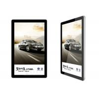 China Wall Mounted Touch Screen Kiosk For 32inch / 42inch / 55inch / 65inch wholesale