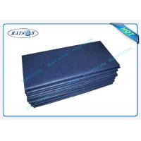 China Printed PP Nonwoven with PE Film Laminated Fabric 160cm Width Coated Nonwoven wholesale