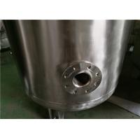 Quality Industrial Gasline / LPG Gas Storage Expansion Tanks With Full Parts Vertical for sale
