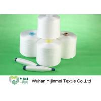 China 60S /2 Ring Spinning Technique RS Polyester Spun Yarn for Sewing Garment wholesale