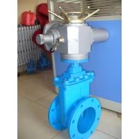 China High Performance BS4504 1.6 MPa DN50 - DN600 PN 16 Electric Gate Valve wholesale