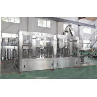 China Automatic Mineral Water Bottling Machine , PLC control Water Production Line on sale