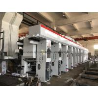 Buy cheap Roll to Roll multi colour rotogravure printing machinery/textile printing from wholesalers