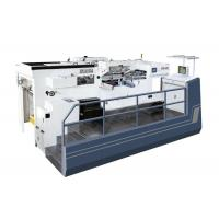 Buy cheap Automatic Flatbed Bronzing Industrial Die Cutting Machine 800 X 620 Mm Paper Size from wholesalers