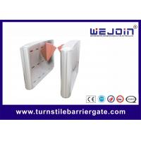 China 600Mm Access Control Flap Barrier Gate For Spare Club with Extending Flap wholesale