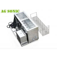 China Stainless Steel High Frequency Ultrasonic Cleaner For Used Engine / Motor on sale