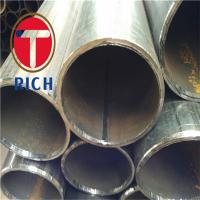 China Nice Quality And Competitive Price Astm A178 4 - 450mm Outside Diameter Heat Exchanger Carbon Steel Welded Pipe on sale