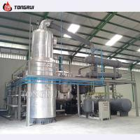 China Chinese Brand New Used Engine Oil Vacuum Distillation Machine wholesale