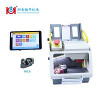 Buy cheap 120W Customized Key Copying Machine 3 Axis WIFI USB 12 Month Warranty from wholesalers